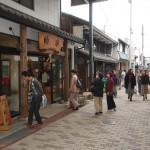 近江商人の「三方よし」 商売の極意が染み渡ります。
