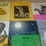 幼稚園児にパパが読ませたい絵本ベスト7!