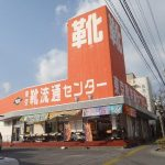 日本で一番、幼稚園児が呼びにくい店名1位は?