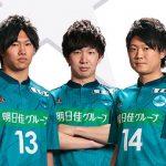 エスポラーダ北海道の選手が小学校訪問→親も興味→名古屋オーシャンズ戦観戦!