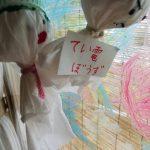 2018年9月6日の「北海道胆振東部地震」で札幌市北区の状況を振り返ります