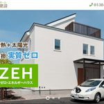 函館・八雲にすごい工務店が存在する件