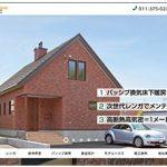 札幌の住宅会社サイト制作を担当