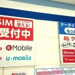SIMフリー携帯をk`sデンキでゲットした体験談。au→UQモバイル