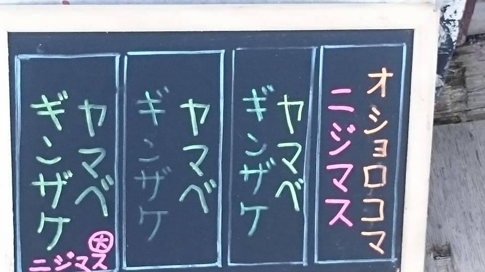 turi-3